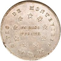 reverse of 1 Peso (1844) coin with KM# 5 from Uruguay. Inscription: SITIO DE MONTEVIDEO UN PESO FUERTE 10 1/2 Ds