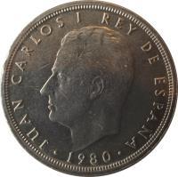 obverse of 50 Pesetas - Juan Carlos I - 1982 FIFA World Cup (1980) coin with KM# 819 from Spain. Inscription: JUAN CARLOS REY DE ESPAÑA · 1980 ·