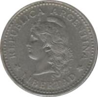 obverse of 5 Centavos (1957 - 1959) coin with KM# 53 from Argentina. Inscription: REPÚBLICA ARGENTINA * LIBERTAD *