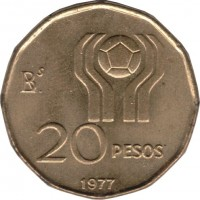 reverse of 20 Pesos - World Football Championship (1977 - 1978) coin with KM# 75 from Argentina. Inscription: 20 PESOS 1978