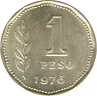 reverse of 1 Peso (1974 - 1976) coin with KM# 69 from Argentina. Inscription: 1 PESO 1975