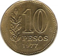reverse of 10 Pesos - Admiral G. Brown (1977) coin with KM# 74 from Argentina. Inscription: 10 PESOS 1977