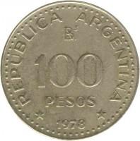 reverse of 100 Pesos - José de San Martín (1978 - 1979) coin with KM# 82 from Argentina. Inscription: REPUBLICA ARGENTINA 100 PESOS * 1978 *