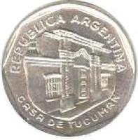 obverse of 5 Australes (1989) coin with KM# 101 from Argentina. Inscription: REPUBLICA ARGENTINA CASA DE TUCUMAN