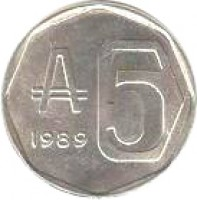 reverse of 5 Australes (1989) coin with KM# 101 from Argentina. Inscription: ₳ 1989 5