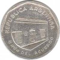 obverse of 10 Australes (1989) coin with KM# 102 from Argentina. Inscription: REPUBLICA ARGENTINA CASA DEL ACUERDO