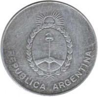 obverse of 100 Australes (1990 - 1991) coin with KM# 103 from Argentina. Inscription: REPUBLICA ARGENTINA