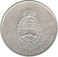obverse of 500 Australes (1990 - 1991) coin with KM# 104 from Argentina. Inscription: REPUBLICA ARGENTINA