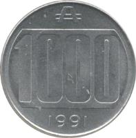 reverse of 1000 Australes (1990 - 1991) coin with KM# 105 from Argentina. Inscription: ₳ 1000 1991