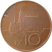 reverse of 10 Korun (1993 - 2017) coin with KM# 4 from Czech Republic. Inscription: BRNO Kč 10