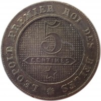 reverse of 5 Centimes - Leopold I (1861 - 1864) coin with KM# 21 from Belgium. Inscription: LEOPOLD PREMIER ROI DES BELGES 5 CENTIMES *