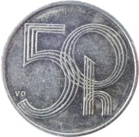 reverse of 50 Haléřů (1993 - 2009) coin with KM# 3 from Czech Republic. Inscription: 50 h