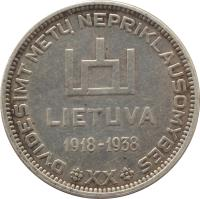 obverse of 10 Litų - 20th anniversary of Republic (1938) coin with KM# 84 from Lithuania. Inscription: XX DVIDEŠIMT METŲ NEPRIKLAUSOMYBĖS LIETUVA 1918-1938