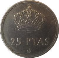reverse of 25 Pesetas - Juan Carlos I (1975) coin with KM# 808 from Spain. Inscription: 25 PTAS 76