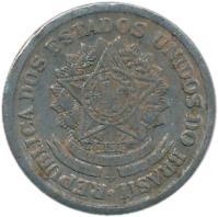 obverse of 2 Cruzeiros (1957 - 1961) coin with KM# 571 from Brazil. Inscription: REPUBLICA DOS ESTADOS UNIDOS DO BRASIL