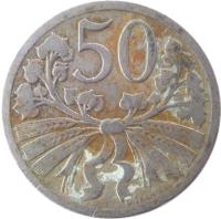 reverse of 50 Haléřů (1921 - 1931) coin with KM# 2 from Czechoslovakia. Inscription: 50 O.ŠPANIEL