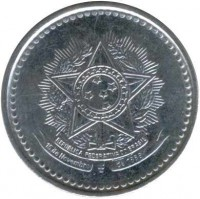 obverse of 500 Cruzeiros (1985 - 1986) coin with KM# 597 from Brazil.