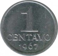reverse of 1 Centavo (1967 - 1975) coin with KM# 575 from Brazil. Inscription: 1 CENTAVO 1969