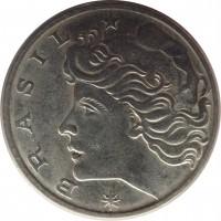 obverse of 20 Centavos (1975 - 1979) coin with KM# 579.1a from Brazil. Inscription: * BRASIL *