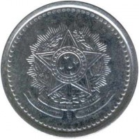 obverse of 200 Cruzeiros (1985 - 1986) coin with KM# 596 from Brazil.