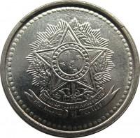 obverse of 5 Centavos (1986 - 1988) coin with KM# 601 from Brazil. Inscription: REPUBLICA FEDERATIVA DO BRASIL 15 de Novembro de 1889