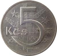 reverse of 5 Korun (1966 - 1990) coin with KM# 60 from Czechoslovakia. Inscription: 5 Kčs HARCUBA