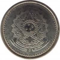 obverse of 20 Centavos (1986 - 1988) coin with KM# 603 from Brazil. Inscription: REPUBLICA FEDERATIVA DO BRASIL 15 de Novembro de 1889