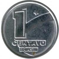 obverse of 1 Centavo (1989 - 1990) coin with KM# 611 from Brazil. Inscription: 1 CENTAVO BRASIL