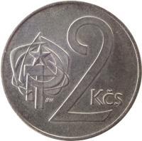reverse of 2 Koruny (1972 - 1990) coin with KM# 75 from Czechoslovakia. Inscription: 2 Kčs JN