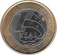 reverse of 1 Real - 40th Anniversary of Central Bank (2005) coin with KM# 668 from Brazil. Inscription: 1 REAL 2005