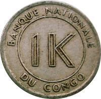 reverse of 1 Likuta (1967) coin with KM# 8 from Congo - Democratic Republic. Inscription: BANQUE NATIONALE DU CONGO 1K