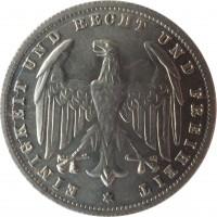 obverse of 500 Mark (1923) coin with KM# 36 from Germany. Inscription: EINIGKEIT UND RECHT UND FREIHEIT