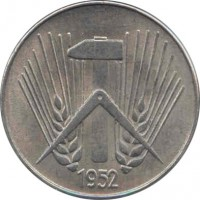 obverse of 10 Pfennig (1952 - 1953) coin with KM# 7 from Germany. Inscription: 1952