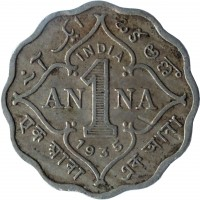 reverse of 1 Anna - George V (1912 - 1936) coin with KM# 513 from India. Inscription: INDIA ఒకఅణా AN 1 NA 1935 एक आना এক মানা