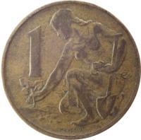 reverse of 1 Koruna (1961 - 1990) coin with KM# 50 from Czechoslovakia. Inscription: 1 M KUCOVA