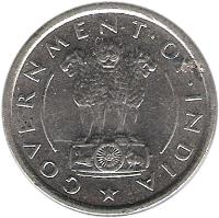 obverse of 1/2 Rupee (1950 - 1956) coin with KM# 6 from India. Inscription: GOVERNMENT OF INDIA