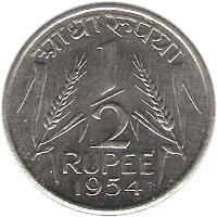 reverse of 1/2 Rupee (1950 - 1956) coin with KM# 6 from India. Inscription: 1/2 RUPEE 1954