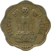 obverse of 10 Paise (1968 - 1971) coin with KM# 26 from India. Inscription: भारत INDIA