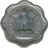 obverse of 2 Naye Paise (1957 - 1963) coin with KM# 11 from India. Inscription: भारत INDIA