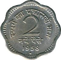 reverse of 2 Naye Paise (1957 - 1963) coin with KM# 11 from India. Inscription: रुपये का पचासवाँ भाग 2 नये पैसे 1959