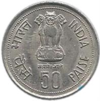 obverse of 50 Paisa - Indira Gandhi (1985) coin with KM# 67 from India. Inscription: भारत INDIA पैसे 50 PAISE सत्यमेव जयते