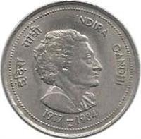 reverse of 50 Paisa - Indira Gandhi (1985) coin with KM# 67 from India. Inscription: इंदिरा गांधी INDIRA GANDHI 1917-1984