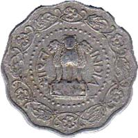 obverse of 10 Paise (1971 - 1982) coin with KM# 27 from India. Inscription: भारत INDIA