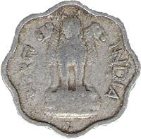 obverse of 2 Paise (1965 - 1981) coin with KM# 13 from India. Inscription: भारत INDIA