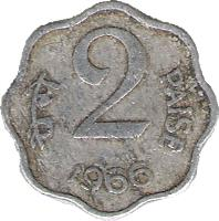 reverse of 2 Paise (1965 - 1981) coin with KM# 13 from India. Inscription: पैसे 2 PAISE 1967