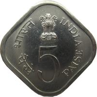 obverse of 5 Paisa - FAO (1976) coin with KM# 19 from India. Inscription: भारत INDIA पैसे 5 PAISE