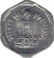 obverse of 3 Paise (1964 - 1971) coin with KM# 14 from India. Inscription: भारत INDIA