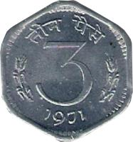 reverse of 3 Paise (1964 - 1971) coin with KM# 14 from India. Inscription: 3 तीन पैसे 1971