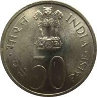 obverse of 50 Paisa - FAO (1973) coin with KM# 62 from India. Inscription: भारत INDIA पैसे 50 PAISE