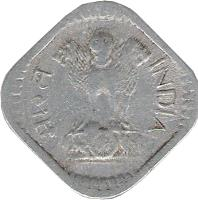 obverse of 5 Paisa - Devanagari legend (1967 - 1971) coin with KM# 18 from India. Inscription: भारत INDIA